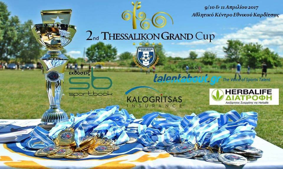 2nd Thessalikon Grand Cup